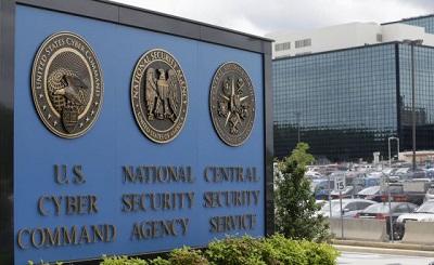 NSA en Fort Meade.jpg