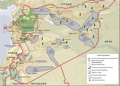 Avance fuerzas terrestres sirias.jpg