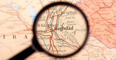 Balcanización de Irak y el Medio Oriente.jpg