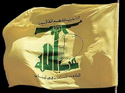 Bandera Hezbollah.jpg
