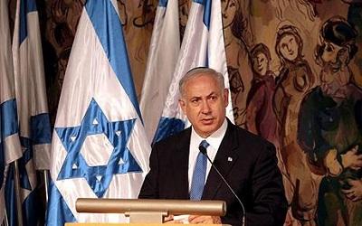Benjamín Netanyahu.jpg