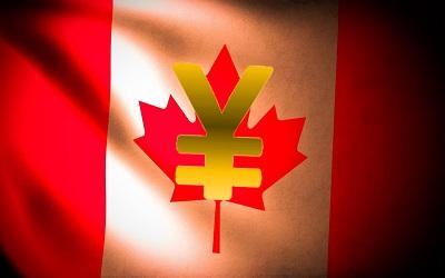 Canada impulsará el Yuan.jpg