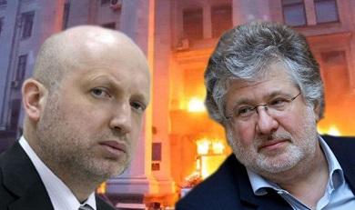 Carniceros de Odesa.jpg