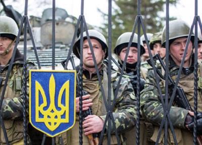 Militares de Ucrania.jpg