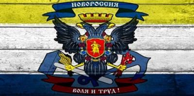 Novorossiya.jpg