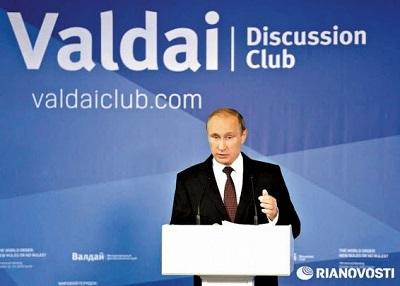 Putin, discurso Valdai, 2014.jpg