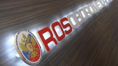 Rosoboronexport.jpg